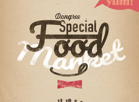 Dongree Special Food Market 11/18開催