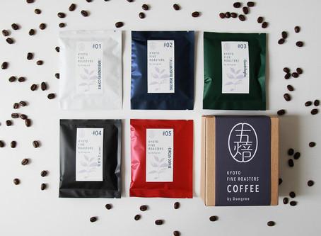 京都岡崎 蔦屋書店にてコーヒー豆の販売開始