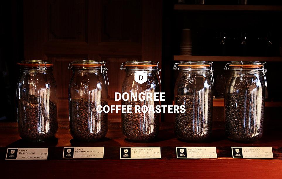 dongree-CR.jpg