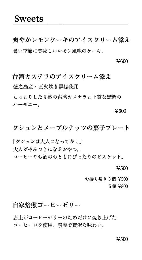 スクリーンショット 2020-09-13 0.11.28.png