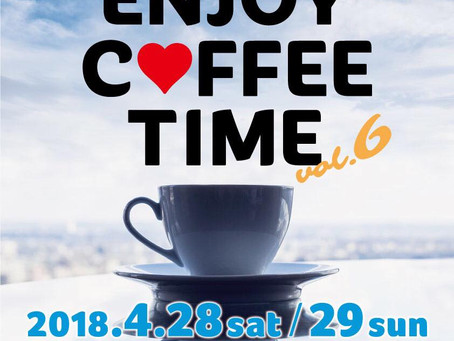 Enjoy Coffee Time 出店 4/29