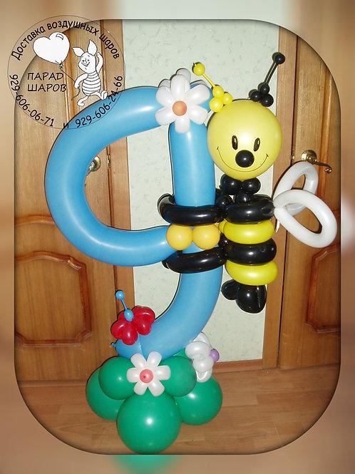 Цифра 9 с пчелкой на полянке