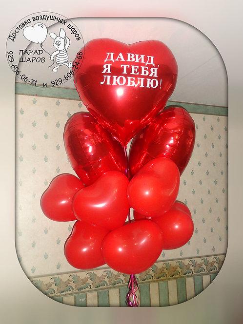 """Фонтан из шаров """"ЛЮБЛЮ"""""""