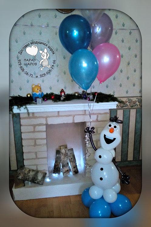Снеговик Олаф с шарами