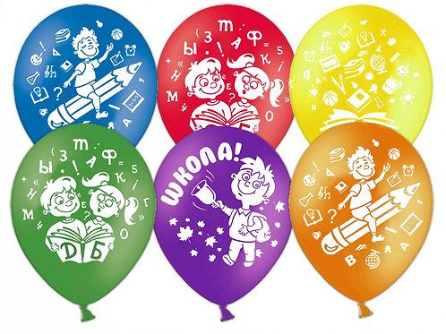 шары на 1 сентября школа