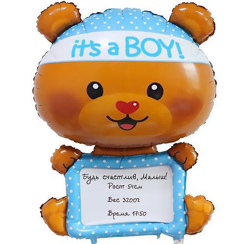Мишка с планшетом (маркер а подарок) мальчик