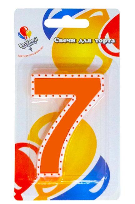 Свеча для торта 7 с белой окантовкой