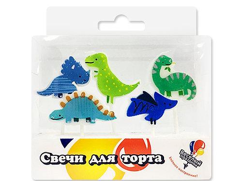 Свечи Динозавры, 5шт