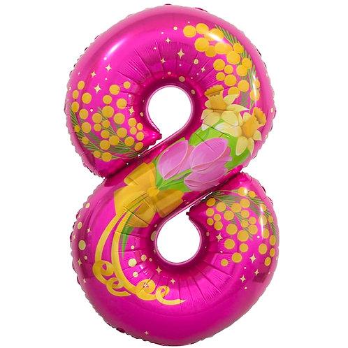 Цифра малиновая 8 мимоза