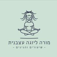 Yoga Teacher Blog - Branding