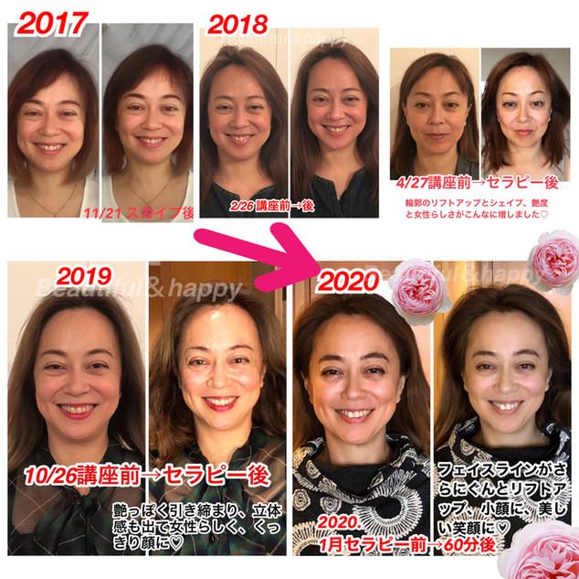 顔ヨガ_美人をつくるメソッド_織香.JPG