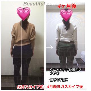 顔ヨガ美メソッドオンラインレッスン_織香.JPG