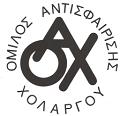 oax_logo1.png