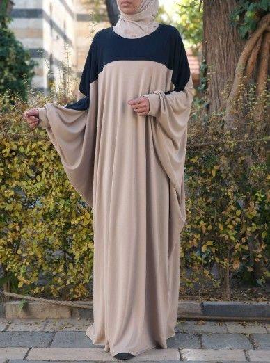 Beige Black Kaftan Abaya