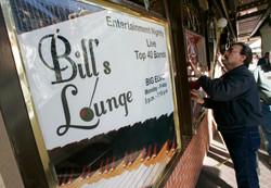 Bill's76.jpg