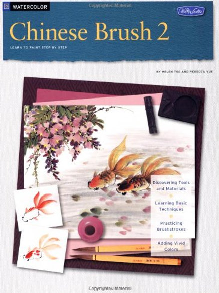 Chinese Brush 2: Learn to Paint Step by Step