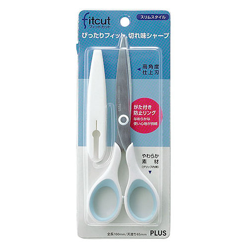 Plus Japan Scissors, Fitcut Slim - SC-160S