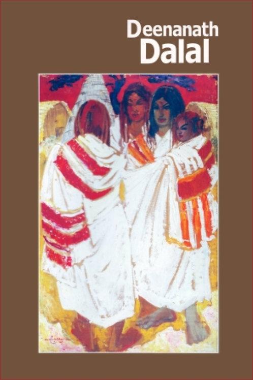 Deenanath Dalal Art Book