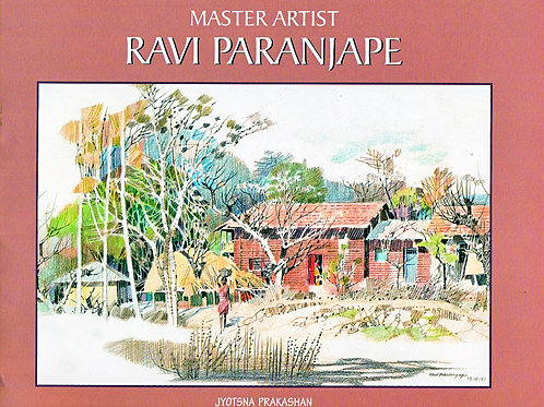Master Artist by Ravi Paranjape Book
