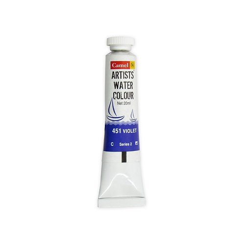 Camel Kokuyo Artist Watercolour 20ml - Violet
