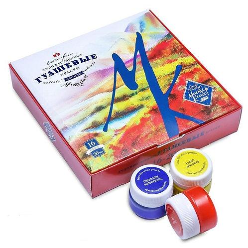 Nevskaya Palitra Master Class Gouache Colours - Set of 16x20ml