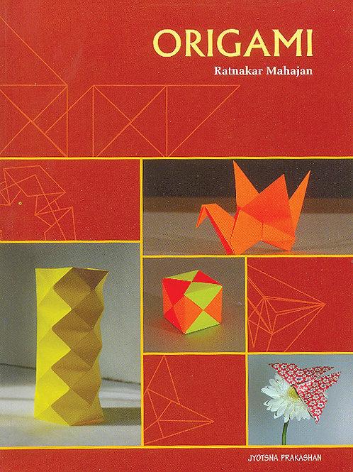 Origami by Ratnakar Mahajan