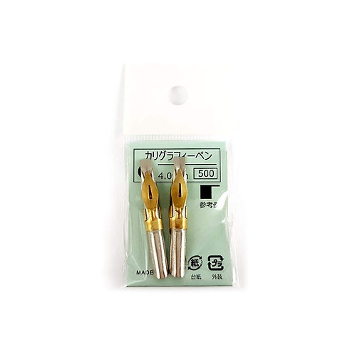TachikawaCalligraphy Pen Nib - Type C (Sharp) - Size 4 mm