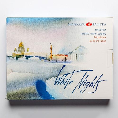 White Nights Artists' watercolours 10ml - Set of 24