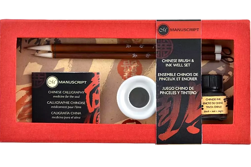 Manuscript Chinese Brush & Ink Well Set (MCR425BIW)