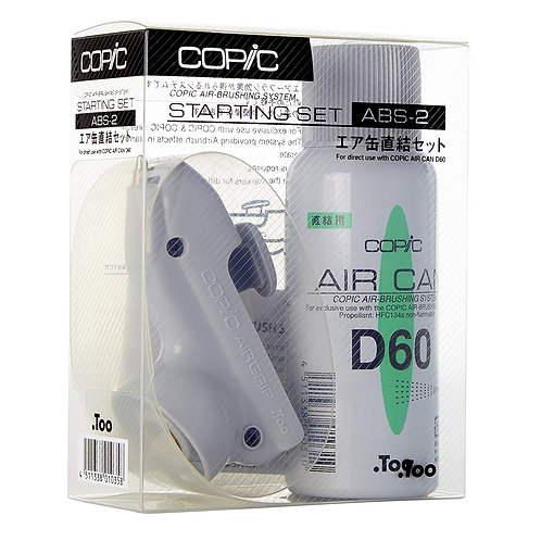 Copic Airbrush System : Starting Set ABS - 2