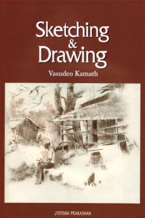 Sketching & Drawing Book