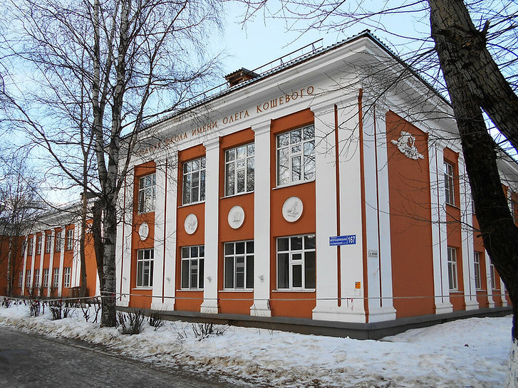 Сыктывкар - Школа Кошевого 1.jpg