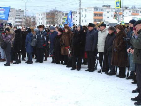 Митинг посвящённый дню празднования 77- летия освобождения Можайска от фашистских захватчиков.