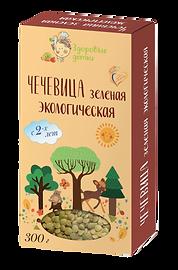 Чечевица зеленая_edited.png
