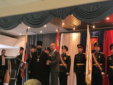 Вступление главы района в должность