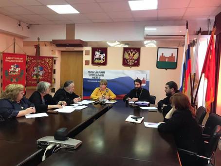 В Можайском церковном округе прошло заседание координационного совета в области образования.