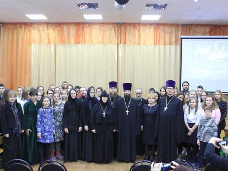 XVI Московские областные Рождественские образовательные чтения,  посвященные теме  «Молодежь: свобод