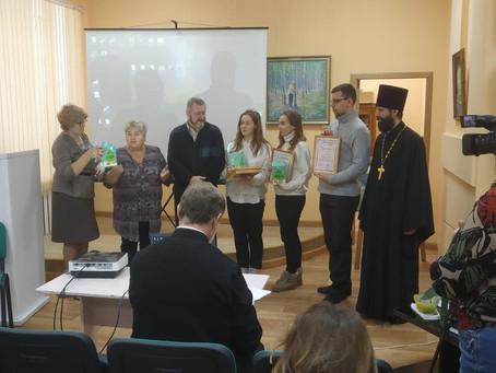 Никольские образовательные чтения приуроченные дню памяти святителя Николая Чудотворца
