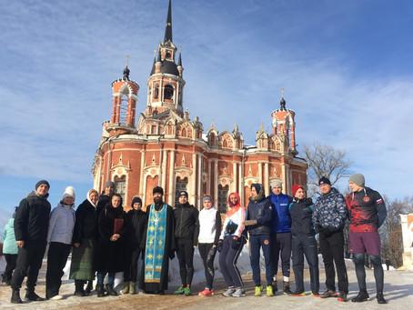 Паломнический молодежный пробег 16.02.
