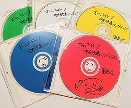 里咲りさCD-R.jpg