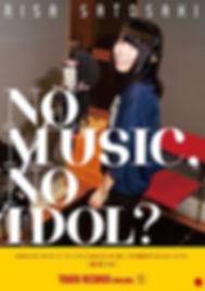 NO MUSIC,NO IDOL.jpg
