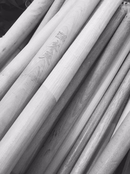 Bachi  (taiko drum sticks)
