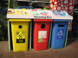 Life cycle assessment of recycling and landfill of inert building materials