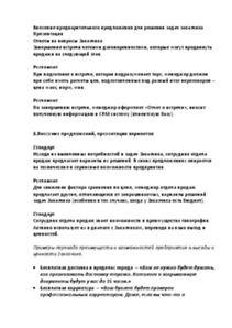 Page_00023_edited_edited_edited.jpg
