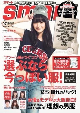 2014.5.24 smart 7月号