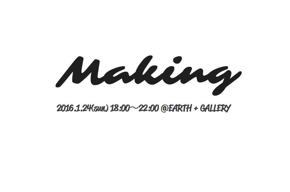 ART イベント gallery ギャラリー 土日 休日 音楽 アート ショッピング Tシャツ フリマ フリーマケット シルクスクリーン ワークショップ
