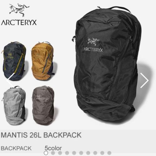Arc'teryx  MANTIS 26 BACKPACK