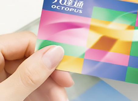 The Octopus Card: Where, Why & How to Use it