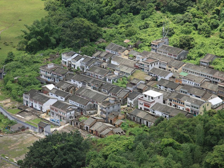 Ghost Villages of the New Territories
