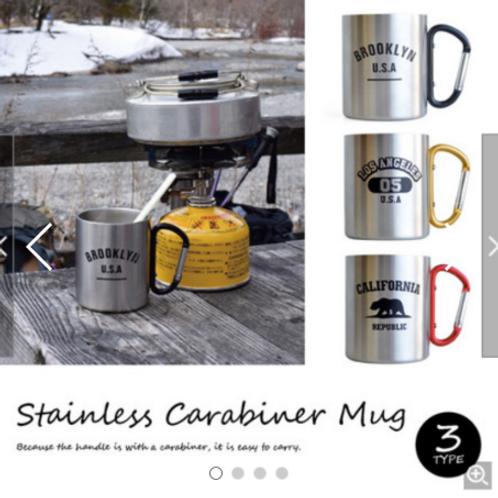 camping Stainless steel carabiner mug 露營 不銹鋼杯 登山扣杯 戶外 野餐